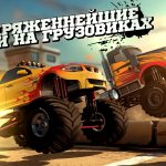 Скриншот MMX Racing – Изображение 5