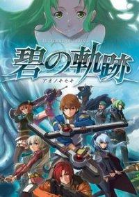 Обложка Legend of Heroes: Ao no Kiseki Evolution