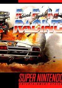 Обложка RPM Racing