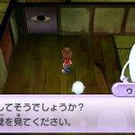 Скриншот Youkai Watch – Изображение 15
