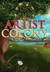 Обложка Artist Colony