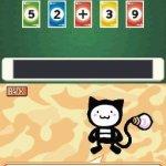 Скриншот Math Play – Изображение 9