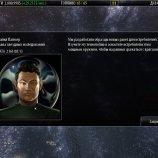 Скриншот Light of Altair – Изображение 3
