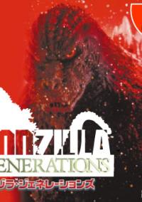 Godzilla Generations – фото обложки игры