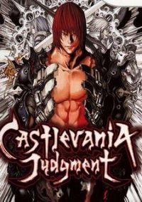 Обложка Castlevania Judgment