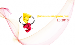 Дневники второго дня E3 2010. Короткий игровой каст 16.06.2010
