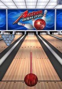 Обложка Action Bowling
