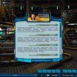 Скриншот Space Rangers 2: Rise of the Dominators – Изображение 25