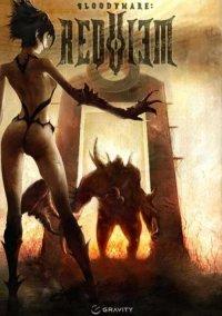 Обложка Requiem: Bloodymare