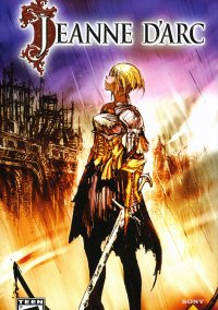 Обложка Jeanne d'Arc