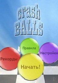 Обложка CrashBalls