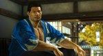 В сети появились скриншоты персонажей Yakuza Ishin - Изображение 19