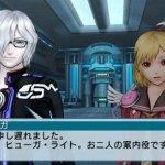 Скриншот Phantasy Star Portable 2 Infinity – Изображение 4