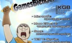 GamesBlender №3