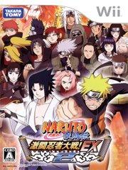 Обложка Naruto Shippuuden: Gekitou Ninja Taisen EX 2