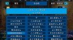 В сети появились первые арты Tokyo New World Record: Operation Abyss. - Изображение 14