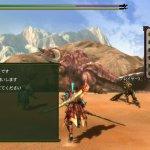 Скриншот Monster Hunter 3 Ultimate – Изображение 113