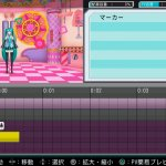 Скриншот Hatsune Miku: Project DIVA ƒ 2nd – Изображение 44