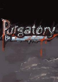 Обложка Purgatory