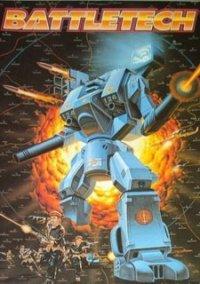 Обложка Battletech