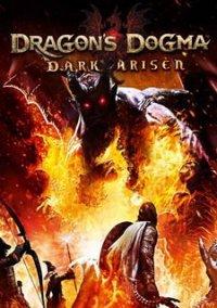 Обложка Dragon's Dogma: Dark Arisen
