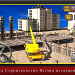Скриншот Construction Truck Simulator – Изображение 2