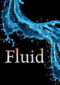 Обложка Fluid