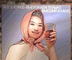 Рекламу русского виски «Яна» расклеят по Resident Evil Revelations 2