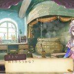 Скриншот Atelier Totori: The Adventurer of Arland – Изображение 115