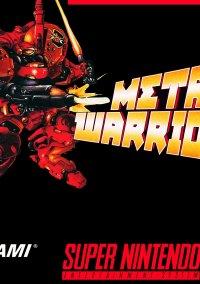 Обложка Metal Warriors