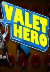 Обложка Valet Hero