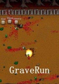 Обложка GraveRun