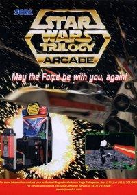 Обложка Star Wars Trilogy Arcade