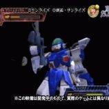 Скриншот Battle of Sunrise – Изображение 4
