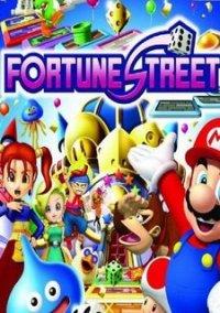 Обложка Fortune Street