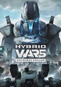 Обложка Hybrid Wars