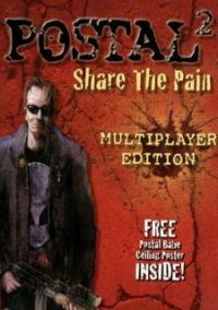 Обложка Postal 2: Share The Pain