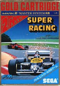 Обложка Super Racing