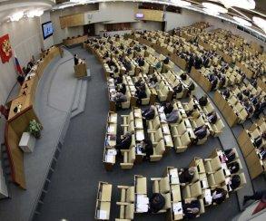 Госдума готова применить антипиратский закон к компьютерным играм