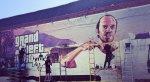 Rockstar начинает рекламную кампанию игры GTA 5. - Изображение 4