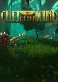 Обложка Cult of the Wind