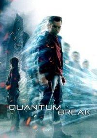 Обложка Quantum Break