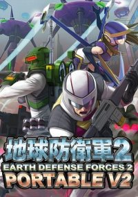 Обложка Earth Defense Force 2 Portable V2
