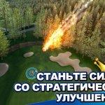 Скриншот King of the Course Golf – Изображение 5