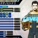 Скриншот Shin Megami Tensei: Deep Strange Journey – Изображение 3