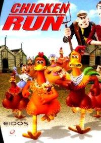 Обложка Chicken Run