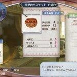Скриншот Atelier Rorona: The Origin Story of the Alchemist of Arland – Изображение 106