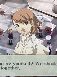 Обложка Shin Megami Tensei: Persona 3