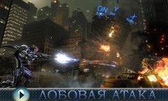 Crysis 2. Видеорецензия