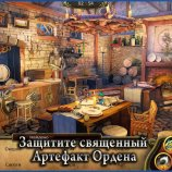 Скриншот The Secret Society: Hidden Mystery